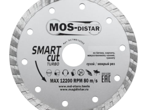 Диск 230*2,6*22 мм алмазный  1A1R  Turbo Smart Cut (Умный рез)  «МОS-DISTAR»
